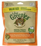 TREAT CAT GREENIES 5.5OZ CHKN