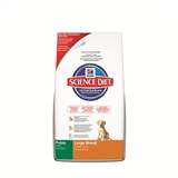 15.5LB SCIENCE DIET DRY PUPPY FOOD