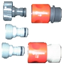 GARDENA QUICK CONNECT COUPLING KIT